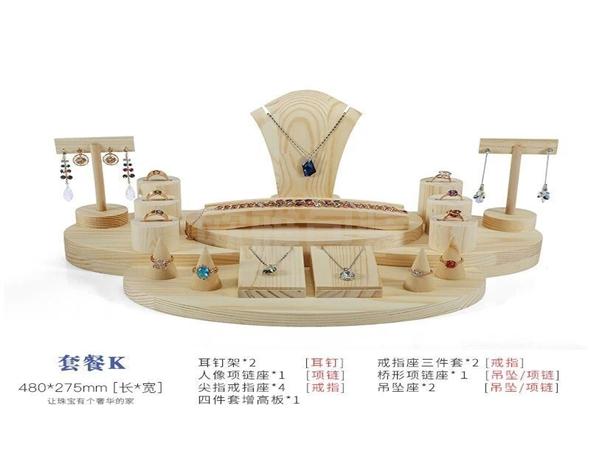 番禺首饰木质道具