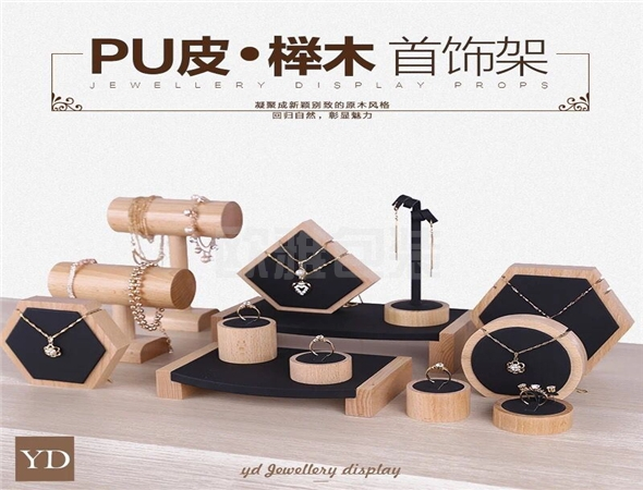 Jewelry wooden props